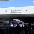 21050308-關西機場-01.jpg