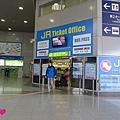 21050308-關西機場-02.jpg