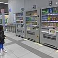 21050308-關西機場-04.jpg