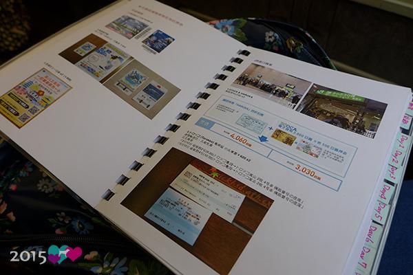 21050308-關西機場-05.jpg