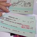 21050308-關西機場-14