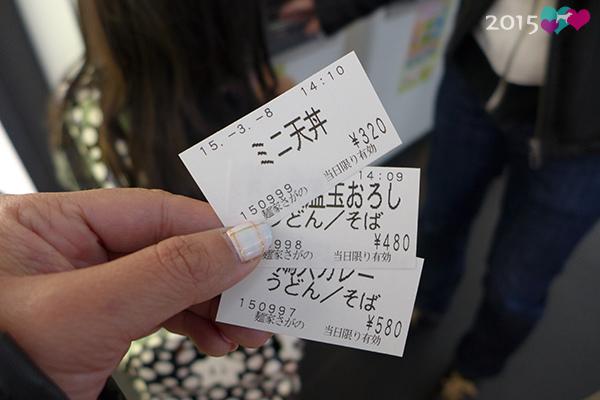21050308-京都車站麵家さがの-06.jpg