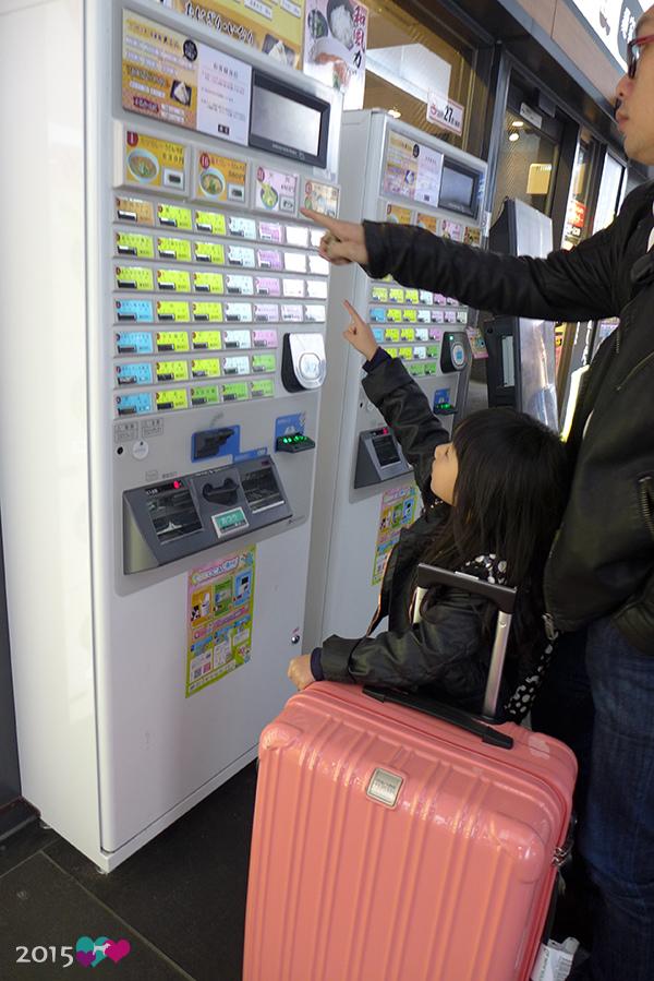 21050308-京都車站麵家さがの-08.jpg