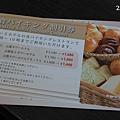 21050308-京都塔飯店-05.jpg