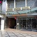21050308-京都塔飯店-13.jpg