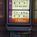 21050308-京都塔飯店-14.jpg