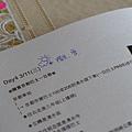 20150330-旅遊手冊-13.jpg