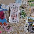 20150330-旅遊手冊-21.jpg