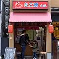 20150309-奈良美食-03