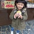 20150309-奈良美食-06
