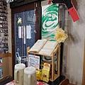 20150309-奈良美食-25