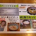 20150309-奈良美食-27