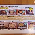 20150309-奈良美食-28