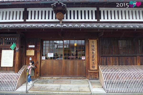 20150309-桃山月桂冠大倉紀念館-29.jpg