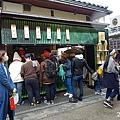 21050310-嵐山美食-01.jpg