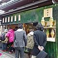 21050310-嵐山美食-05.jpg