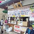 21050310-嵐山美食-07.jpg