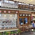 21050310-嵐山美食-20.jpg