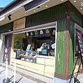 21050310-嵐山美食-22.jpg