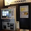 20150310-嵐電-11.jpg