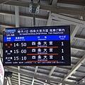 20150310-嵐電-13.jpg