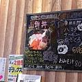 20150310-若狹家海鮮丼-04.jpg