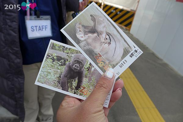 20150311-京都動物園-02.jpg
