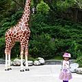 20150423-zoo-13.jpg