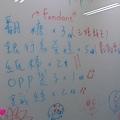 20150424-亞尼克夢想村-04