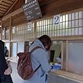 20150311-金閣寺-06.jpg