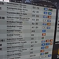 20150311-金閣寺-27.jpg