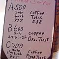 20150312-金閣寺石田咖啡-01.jpg