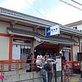 20150312-稻荷神社-01.jpg