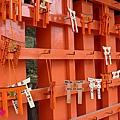 20150312-稻荷神社-07.jpg