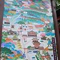 20150312-稻荷神社-09.jpg