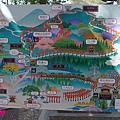 20150312-稻荷神社-12.jpg