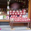 20150312-稻荷神社-17.jpg