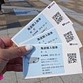 20150313-大阪海遊館-06.jpg