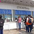 20150313-大阪海遊館-07.jpg
