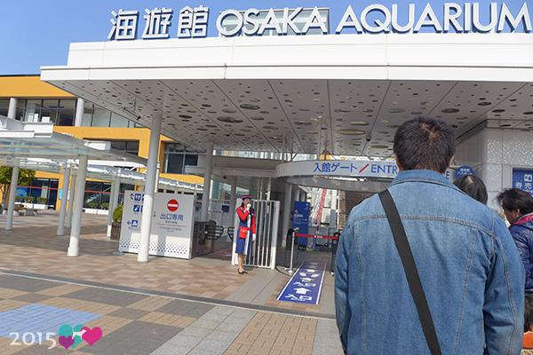 20150313-大阪海遊館-09.jpg