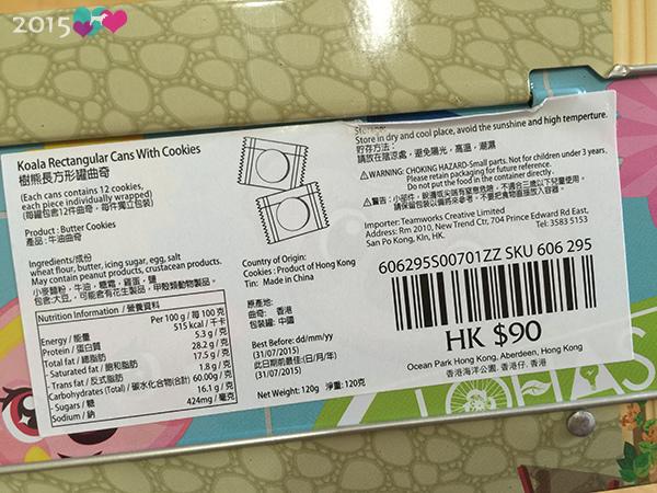 20150515-香港戰利品-17.jpg