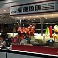 20150515-香港一日快閃-13.jpg