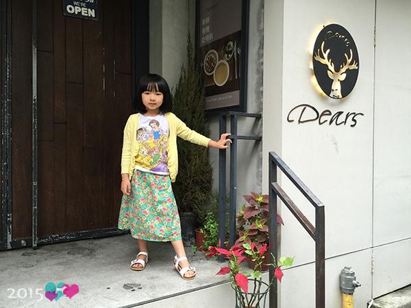 20150524-dears-01.jpg