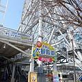 20150313-大阪周遊券-天保山摩天輪-10.jpg