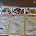 20150313-大阪周遊券-聖瑪麗亞號-14.jpg