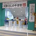 20150314-今昔館-01.jpg
