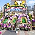 20150314-天王寺動物園-01.jpg