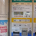 20150314-天王寺動物園-02.jpg
