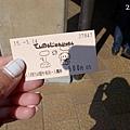 20150314-天王寺動物園-03.jpg