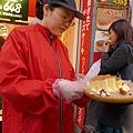 20150314-大阪老爺爺蛋糕-04.jpg